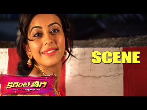 Manchu Manoj Fall In Love With Rakul Preet Singh || Current Theega Movie Scenes