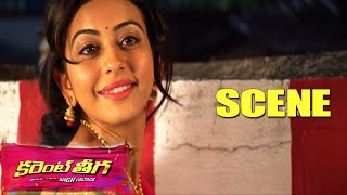 Manchu Manoj Fall In Love With Rakul Preet Singh || Current Theega Movie Scenes
