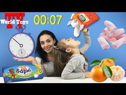 ЧЕЛЛЕНДЖ 7 СЕКУНД от Арины  Challenge 7 seconds from the channel  World Toys TV
