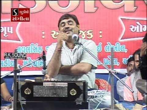 media mayabhai ahir new dayro 5 bhajansantvaani