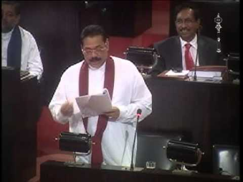 Full Budget Speech - 2013(part 1)