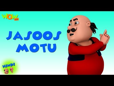 Jasoos Motu - Motu Patlu in Hindi - 3D Animation Cartoon - As on Nickelodeon thumbnail
