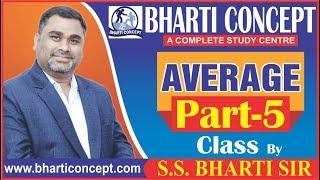 Average class 5
