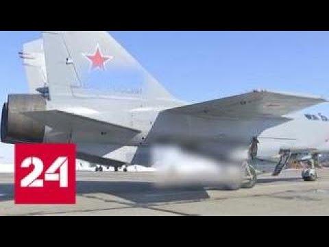 Совершенное оружие: Кинжал быстр и практически невидим - Россия 24