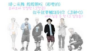 【中字】EXO - XOXO (Korean Version) 認聲版