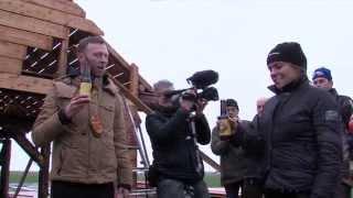 GPTV: Hoogste punt boerderij van Grutte Pier