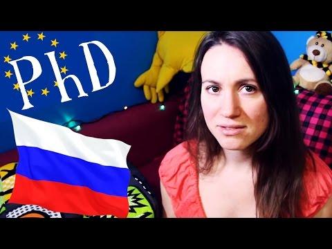 ГДЕ ПРОЩЕ ЗАЩИТИТЬ ДИССЕРТАЦИЮ В РОССИИ ИЛИ В ЕВРОПЕ? // Алчность Знаний