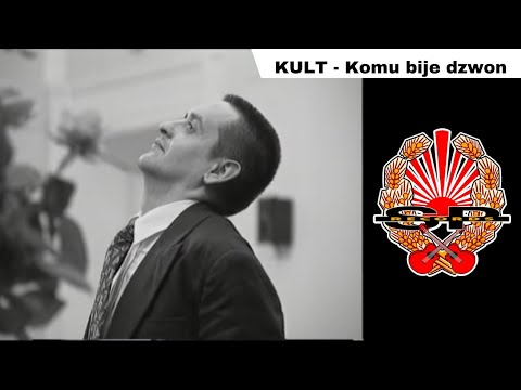 KULT - Komu bije dzwon [OFFICIAL VIDEO]