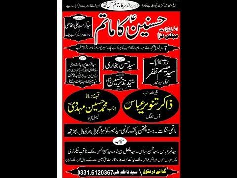 Live Majlis e aza 7 Safar 2018 said Pur Road Kubay Chak Sialkot