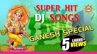 Super Hit DJ Ganesh Song    2016 Ganesha DJ Song     Lord Ganapathi Telugu Devotional Songs