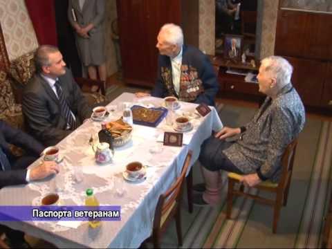 Сергей Аксёнов лично вручил паспорта крымским ветеранам Великой Отечественной войны