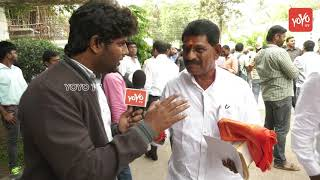 TRS MLA Vittal Reddy  Comments About His Victory | Telangana | KCR