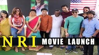 NRI Movie Opening | Avasarala Srinivas, Amala, AKhil, Nani, Manchu Lakshmi, Sumanth