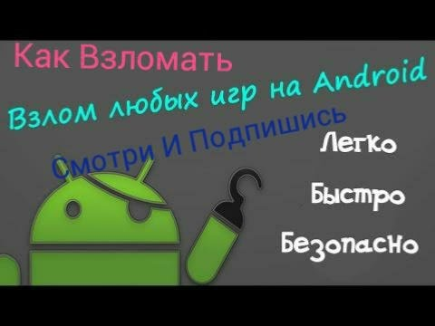 Играть В Игры Через Контакт Скачать Програму На Андроид