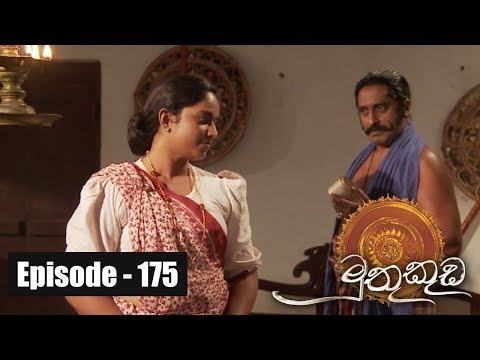 Muthu Kuda | Episode 175 06th October 2017