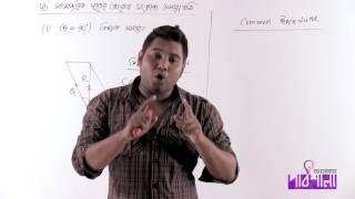 03. সামান্তরিক সূত্রের প্রয়োগ সংক্রান্ত সমস্যাবলি পর্ব ১ | OnnoRokom Pathshala