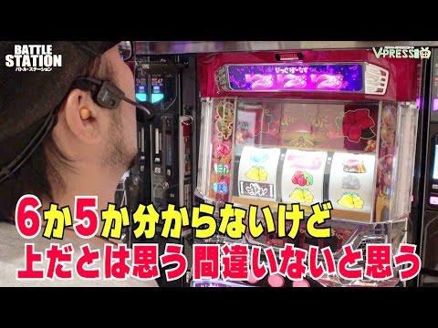 match5 松本バッチ