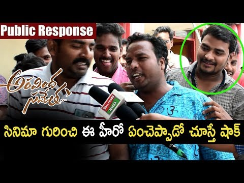 Aravinda Sametha Movie Public Response | Aravinda Sametha Movie Audience Talk | Tollywood Nagar
