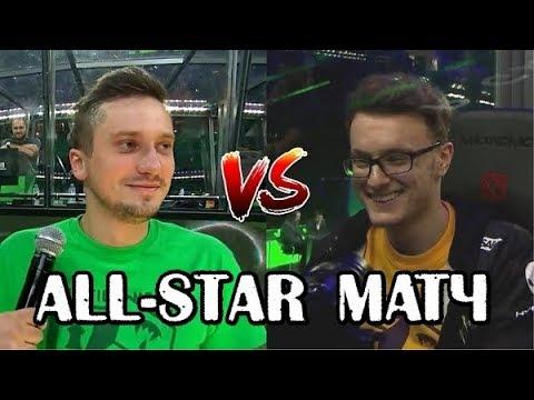 ALL STAR МАТЧ на THE INTERNATIONAL 2018 / МУТАЦИИ и РОФЛЫ - Team BurNIng vs Team rOtk