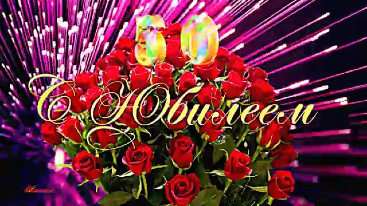 Поздравления с днем рождения со всей страны