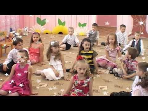 Скачать песню про детский сад минус
