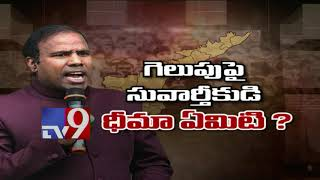 KA Paul Exclusive Interview @6PM - Watch on TV9