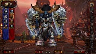 浪哥🔴 美服新種族8.15 打戰場升級✅World of Warcraft BFA✅無碼的男人營火自強晚會✅讓我們來看別台  聊經典...