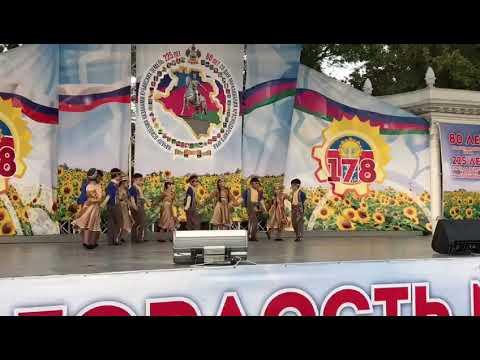 Танец моя Армения
