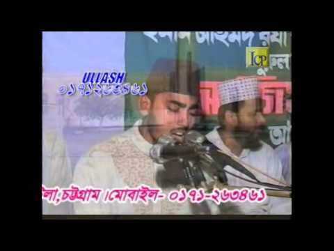 Mix Bangla & Urdu Naat Sharif  Bangladesh Mehfil video
