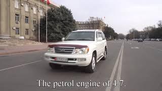 Lexus LX470 Car for rent in Kyrgyzstan