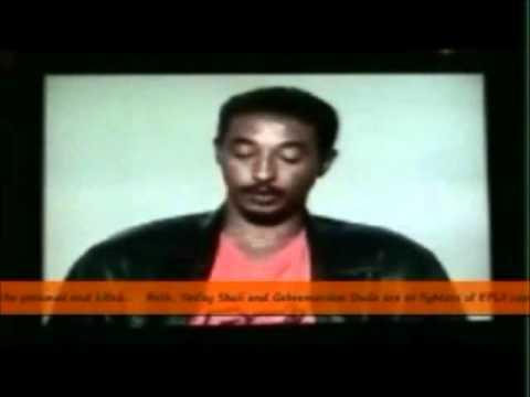 Eritrea Ex-detective, Mengestiab Girmay, exclusively.wmv