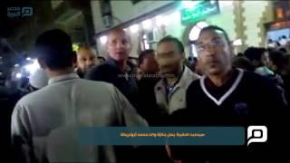 مصر العربية | سيدعبد الحفيظ  يصل جنازة والد محمد أبوتريكة