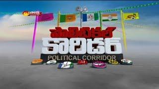 Sakshi Political Corridor - 22nd May 2018