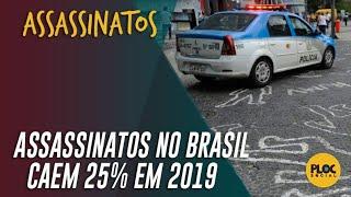 BRASIL REGISTRA QUEDA DE 25% NO NÚMERO DE ASSASSINATOS • O QUE ACONTECEU, EFEITO BOLSONARO E MORO?