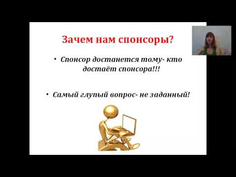 Успешный Старт! ведет старший золотой директор Алёна Родионова