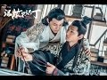 First Chinese ancient Gay/BL drama.Love is more than a word. MV