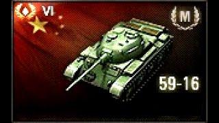 Мастер 3D-fan - 59-16, 6 уровень, Китай, ЛТ - Эль-Халлуф
