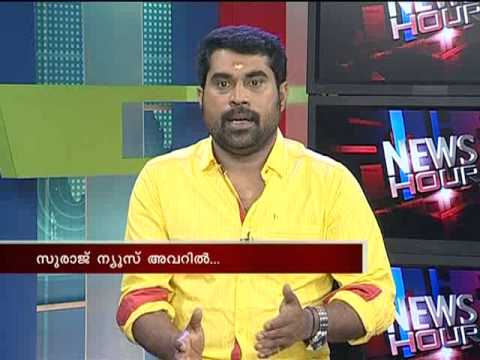 Suraj Venjaramoodu Best Actor National Award Winner News Hour...