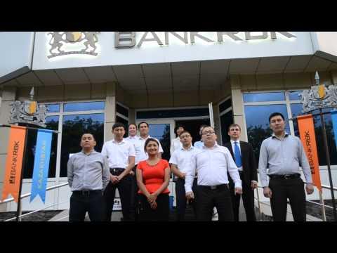 Bank RBK в г. Паавлодар - Ice Bucket Challenge