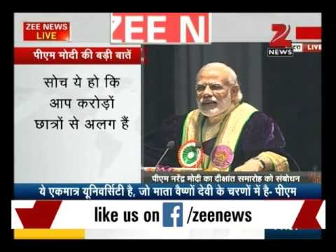 PM Modi Live From Mata Vaishno Devi University : Part 2