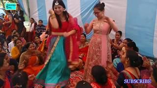 ओ माया || बैठी रुछै म्यारा दिले मा ||  महिला संगीत || mahila sangeet dance ||