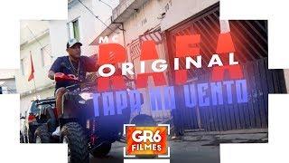 Mc Rafa Original Tapa No Vento E Nas Piranh Tudo Dentro Gr6 Filmes Dj Leozinho Mpc