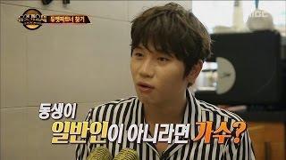 [Duet song festival] ????? - Seventeen SeungKwan's sister, Bu sojeong participant! 20161014