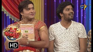 Sudigaali Sudheer Performance | Extra Jabardasth | 29th December 2017  | ETV Telugu