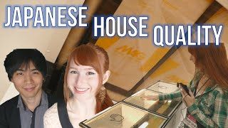 Modern Japanese houses | TECHNOLOGY & QUALITY