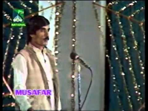Pashto Comedy Stage Show: Very Funny Must Watch. video