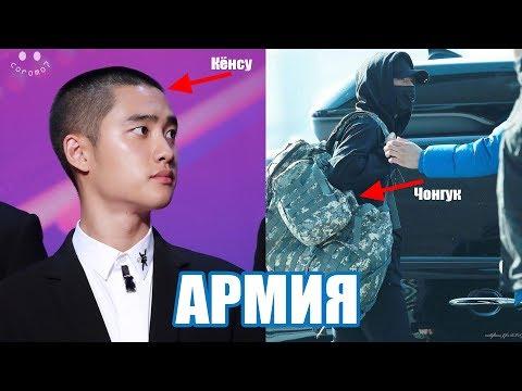 EXO ? BTS ?????? ? ????? | K-POP ARI RANG