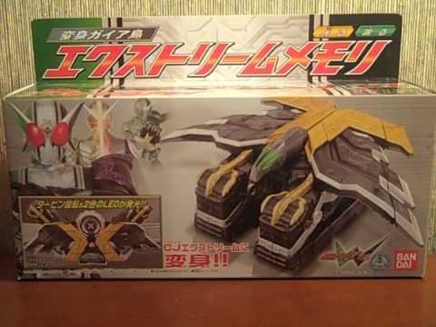 0 Review: Kamen Rider W (Double)   DX Xtreme Memory