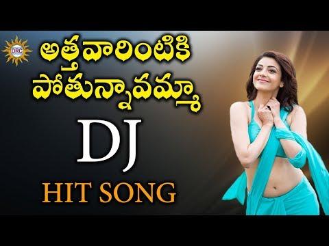 Athavarintiki Pothunavamma Dj Hit Song || Disco Recording Company
