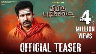 Thimiru Pudichavan - Official Teaser